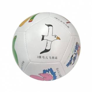Leather soft cute soccer ball stuffed toy